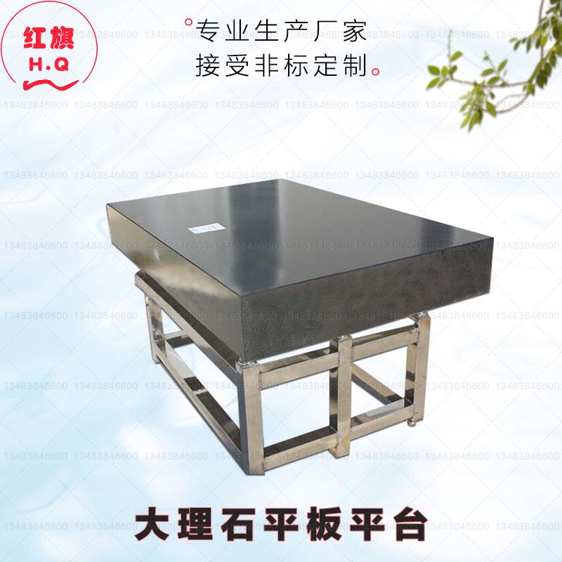 大理石检验平台花岗岩测量工作平板济南青机械构件按图纸打孔