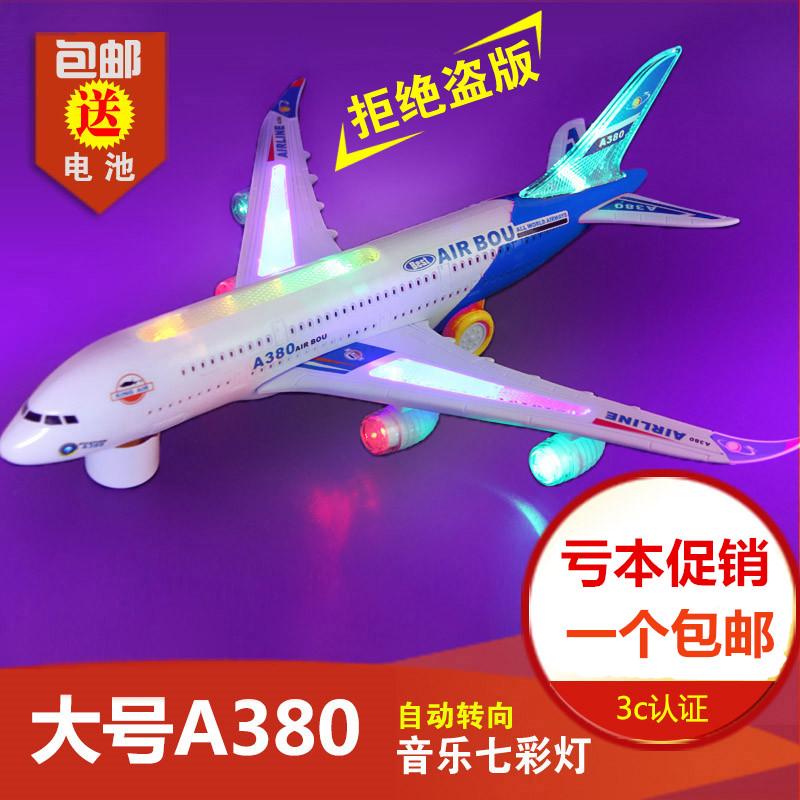 空中巴士A380兒童電動玩具飛機模型聲光 拼裝組裝 閃光客機大號