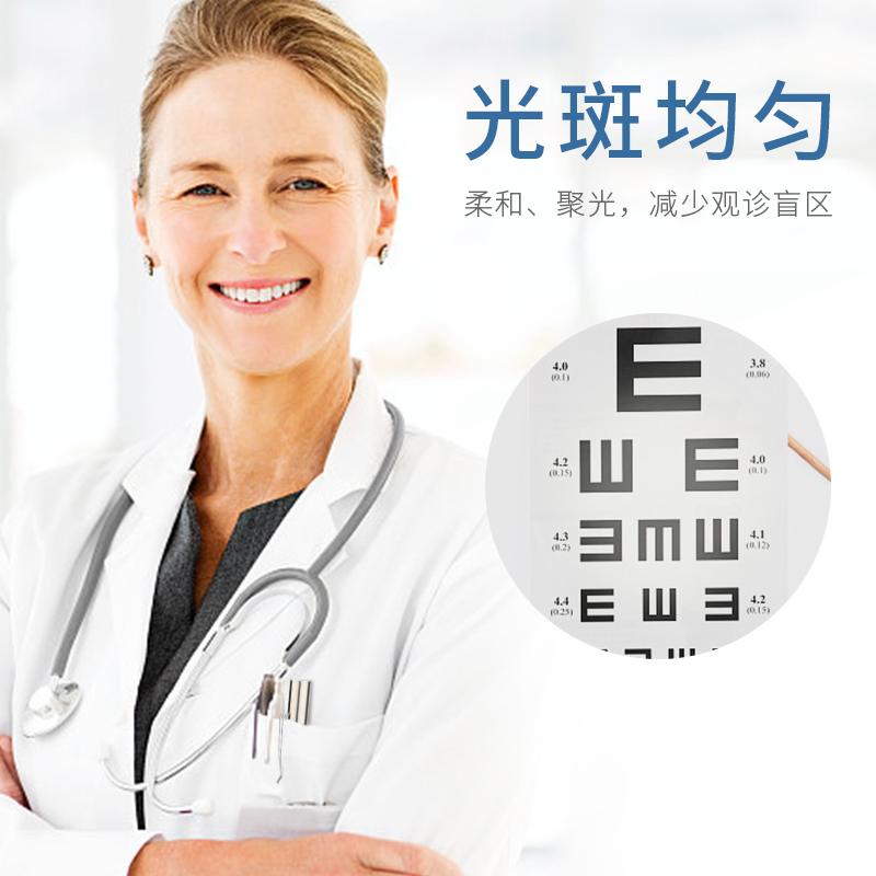 天火医用瞳孔笔可充电小手电筒护士便携眼科耳鼻喉口腔灯白光黄光