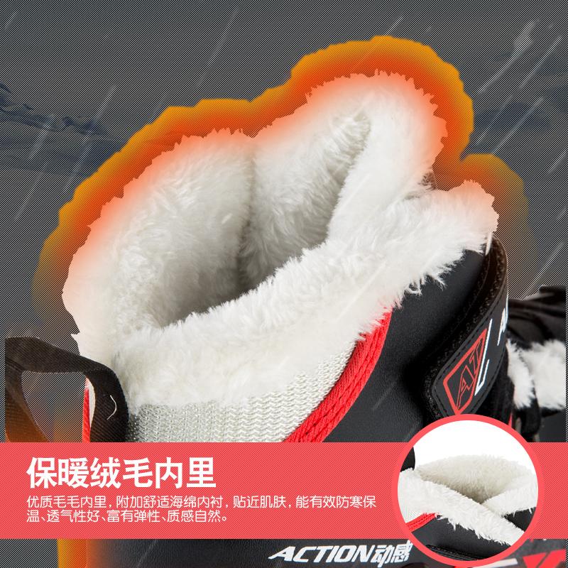 动感冰刀鞋专业速滑刀冰球刀成人男女儿童溜冰滑冰鞋真冰花样刀
