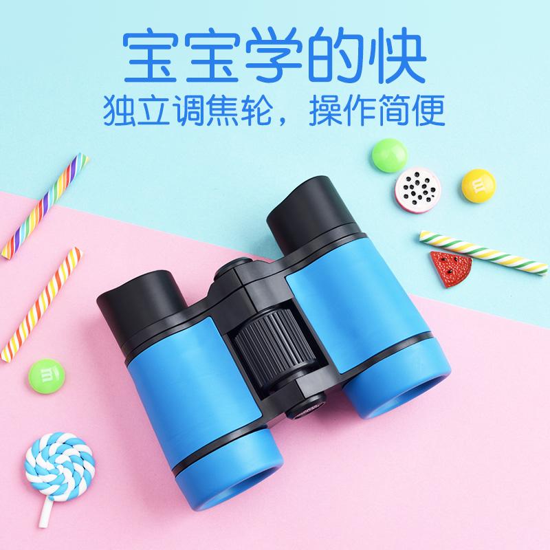 望远镜儿童双筒迷你高倍高清正品宝宝玩具幼儿园男孩女孩眼镜小型
