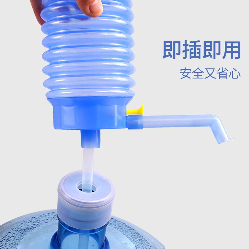 压水器桶装水手压式矿泉水手动吸水器家用饮水机桶装水自动抽水器