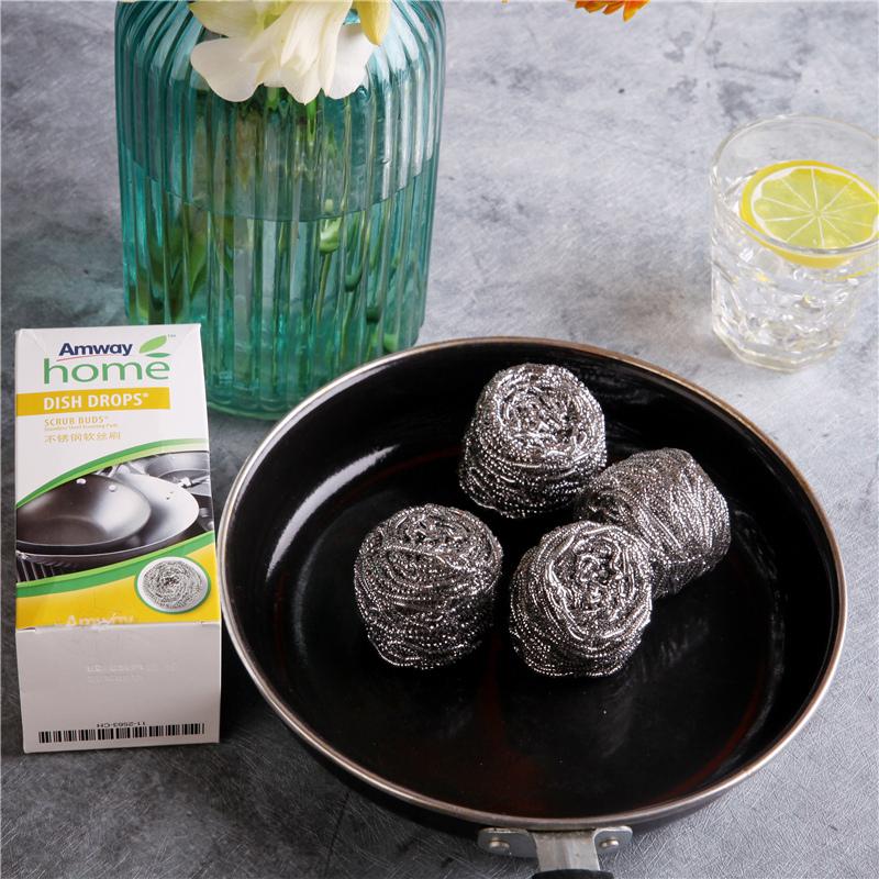 安利钢软丝刷 不锈钢清洁球钢丝球厨房清洁家用大号清洁球家用