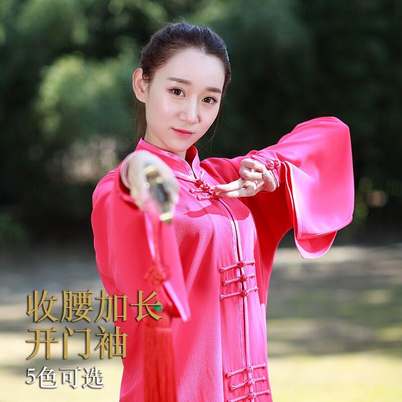 武運星光麻中老年女款春夏太極服長袖太極拳服裝表演服裝武術服