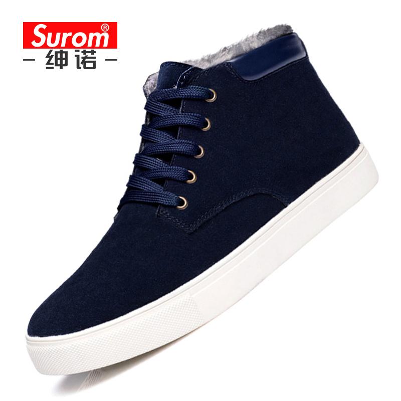 男鞋冬季潮真皮鞋子高帮冬鞋男士棉鞋加绒保暖鞋运动休闲加厚板鞋