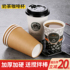 Disposable paper cups thickened with lid coffee milk tea soy milk packaging cups hot and cold drink cups take-away commercial paper cups
