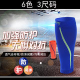 Running socks for men and women moving support hose leg sleeve riding knee stockings Calf Marathon compression sleeve