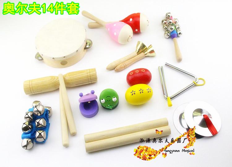 68元包邮奥尔夫儿童打击乐器东方爱婴教具15件乐器套装组合套包