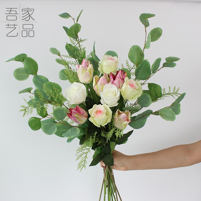仿真花叶子客厅摆件餐厅装饰落地植物婚庆花束插花配草小绿植假花