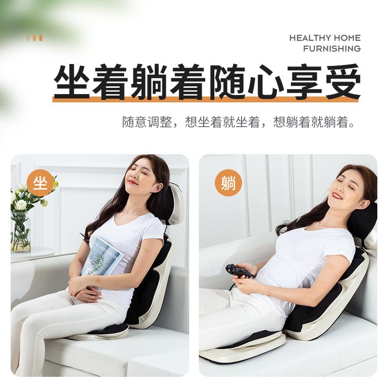 南极人多功能全身颈部腰部背部电动颈椎按摩器家用小型按摩椅靠垫