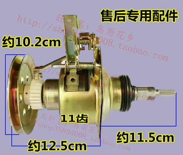 适用于 松下洗衣机离合器XQB65-H641U/XQB65-Q661U/65-Q670U