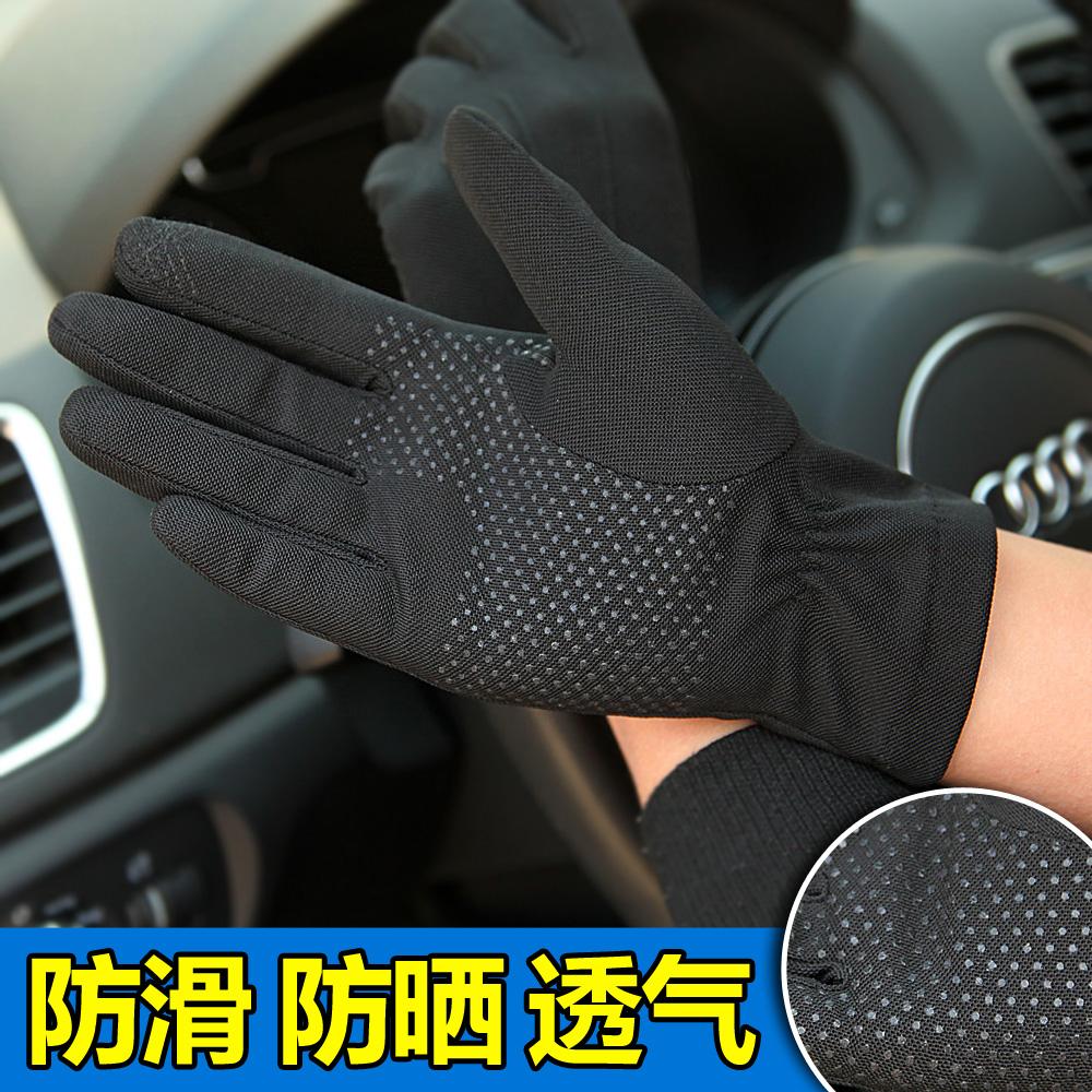 WARMEN夏男士防晒手套薄款透气防滑户外骑行驾驶开车手套全指触屏