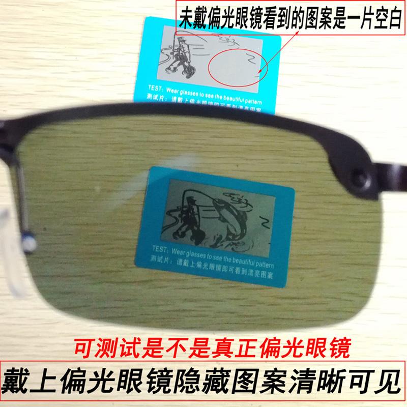 司机护目镜汽车眼镜男士太阳镜防眩光偏光镜防强光开车遮阳防晒镜