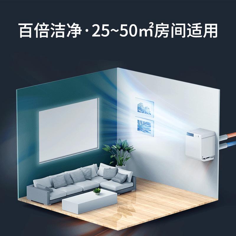 远大新风系统家用壁挂式新风机除雾霾除甲醛通风换气空气净化器