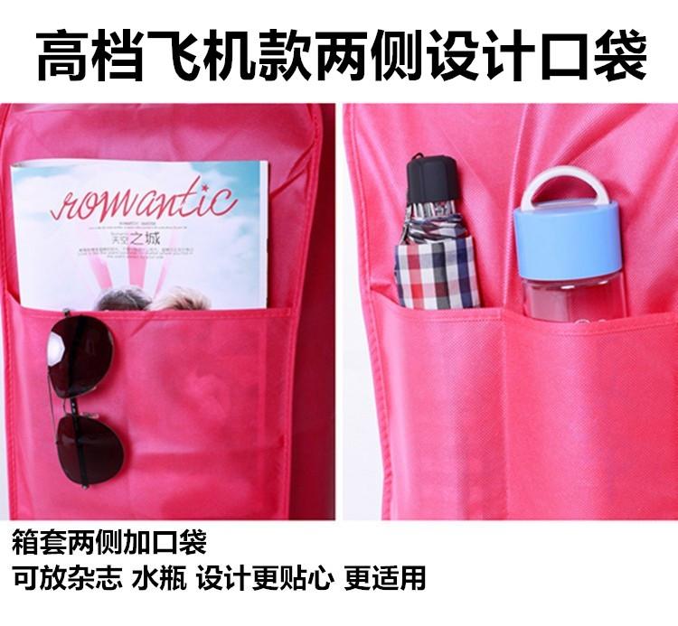 行李箱保护罩24寸行李箱套耐磨防水箱子套28皮箱拉杆旅行箱防尘罩