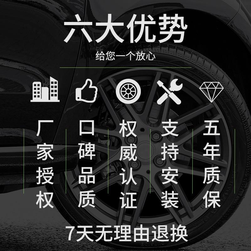 正新汽车轮胎玛吉斯轮胎 225/60R16 98H A17适用于别克君威