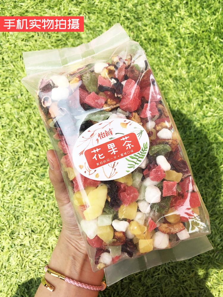 散装蜜桃味果粒茶网红花果茶包邮组合果干 克袋装 500 新鲜水果茶