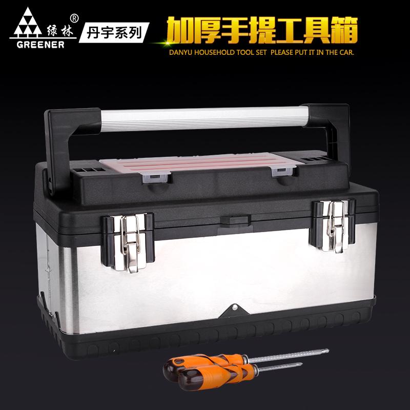 不锈钢工具箱收纳盒家用手提式大号工业级电工车载多功能五金维修