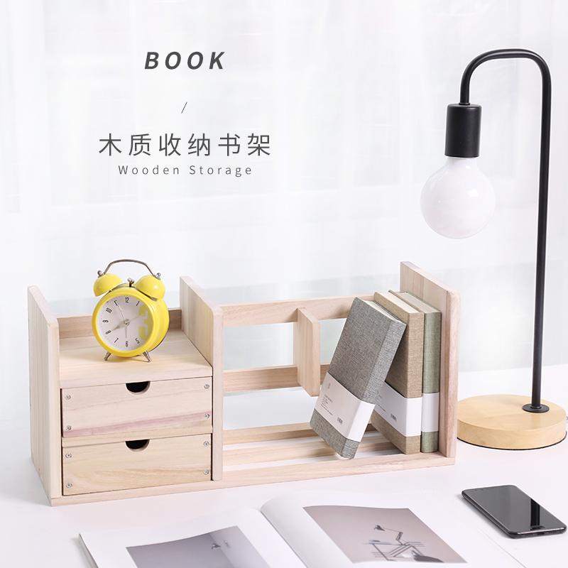 三年二班創意收納簡約木質桌面書架簡易桌上小型電腦桌辦公置物架
