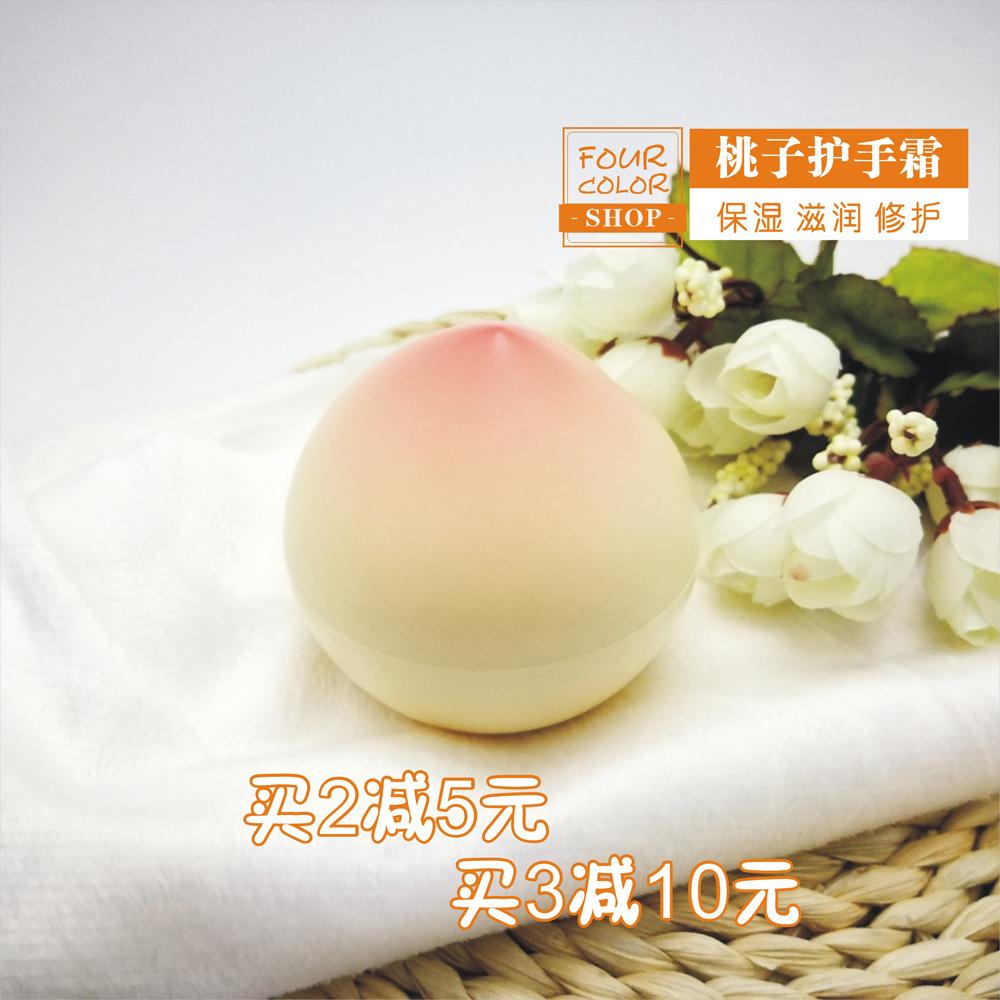 韓國正品TONYMOLY魔法森林水蜜桃子抗衰護手霜提亮水潤美手保溼