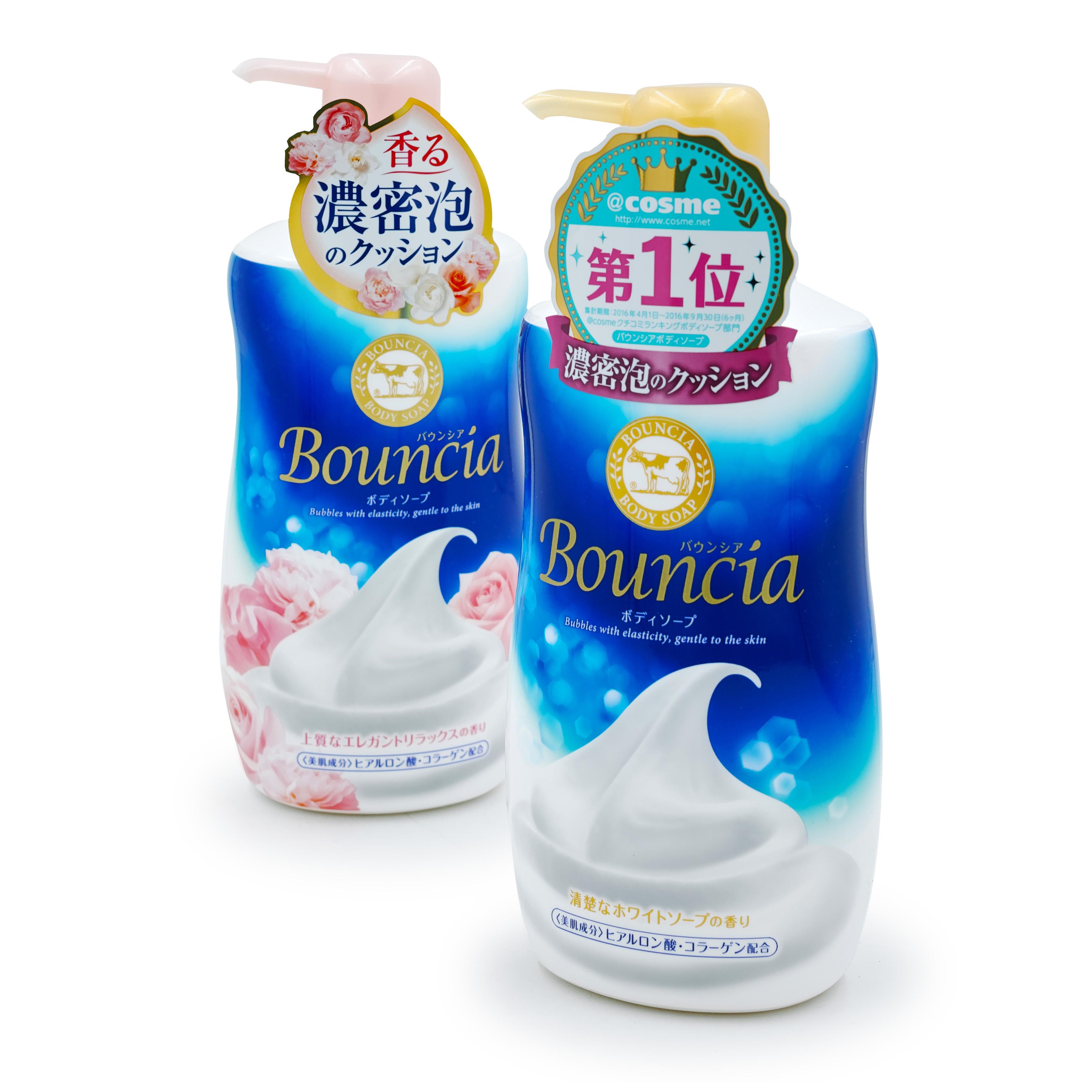 日本COSME大賞COW牛乳石鹼Bouncia滋潤沐浴露550ml 花香乳香可選