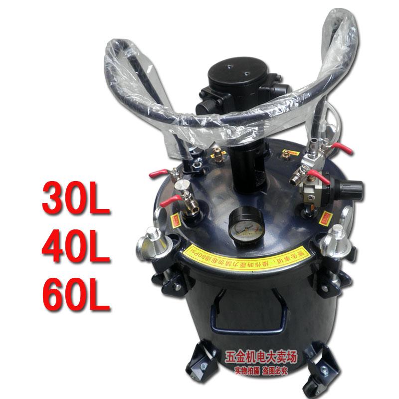 正品仿石漆水包水多彩涂料喷枪大罐自动搅拌压力桶30L40L60L