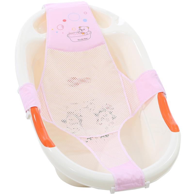 洗浴网婴儿BB浴网新生儿洗澡网兜通用宝宝冲凉可坐躺防滑浴盆支架