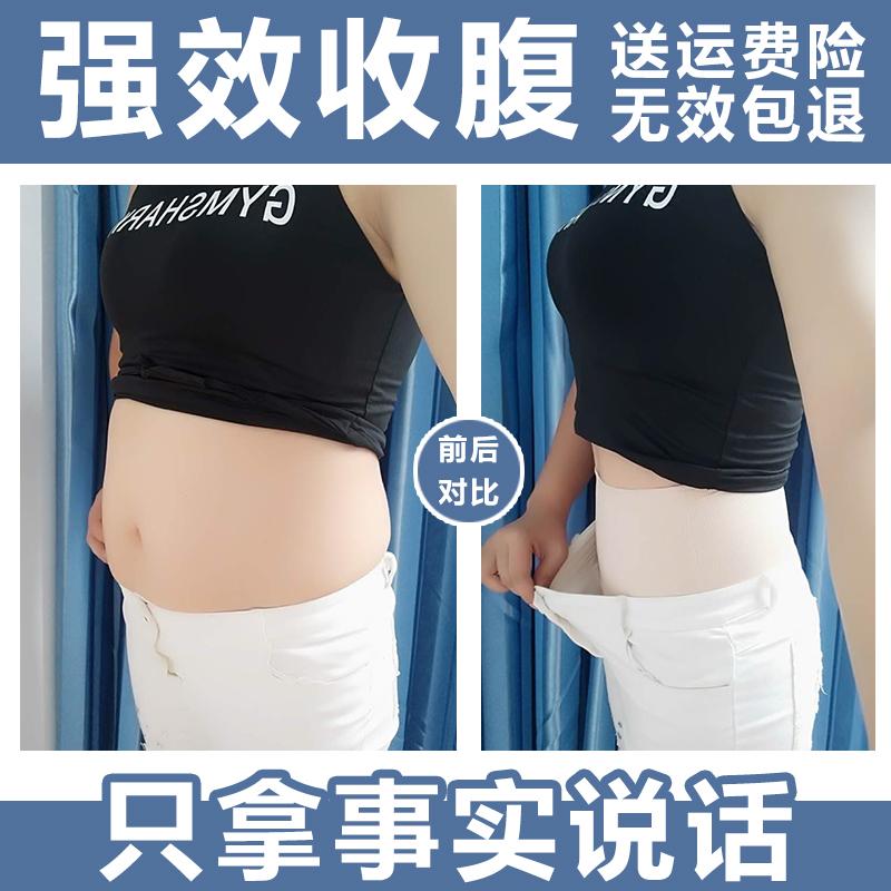 纯棉产后中高腰内裤女士瘦身束腰束腹提臀收腹裤塑身无痕收腹内裤