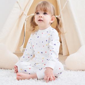 【A类纯棉】婴儿全棉睡衣秋衣套装