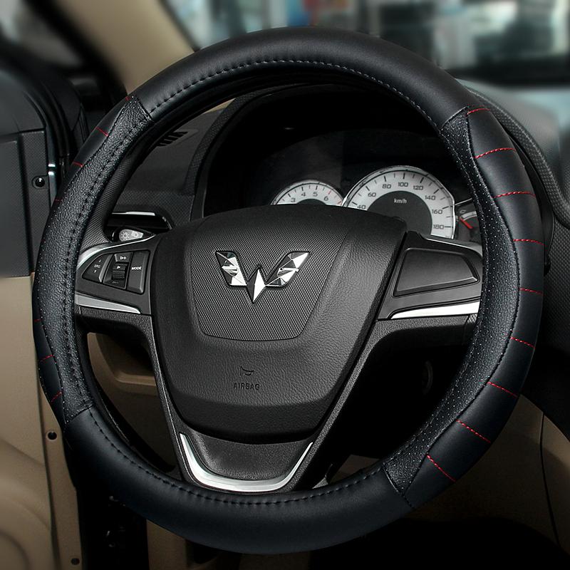 小卡双排四季通用型车把套 V 荣光 S3 S1 S 汽车方向盘套五菱之光宏光