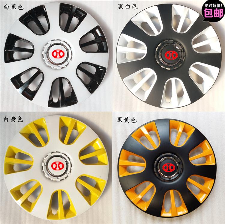 适用北京汽车E系列E150E130改装轮毂盖轮胎外壳轮胎帽装饰罩配件