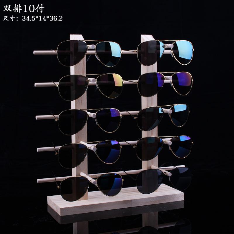 实木近视眼镜架眼睛展示架原 松木木质太阳镜陈列支架子 包邮