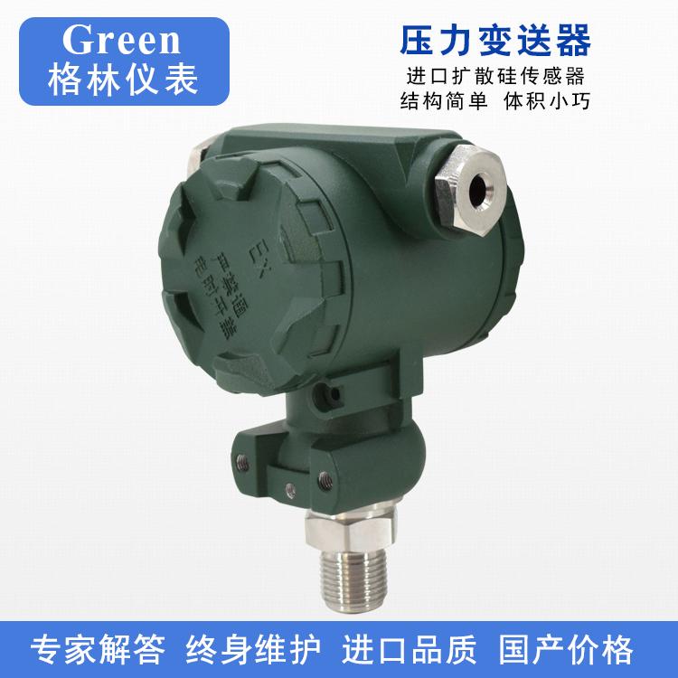 輸出 RS485 協議 HART 防爆型壓力變送器可帶 榔頭型壓力變送器 2088