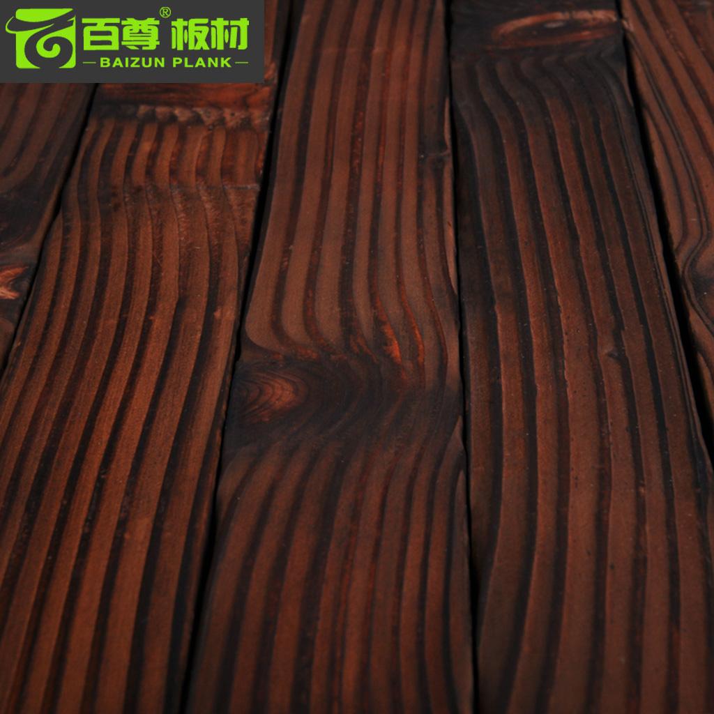 百尊 碳化木龙骨 火烧木花园防腐木方吊顶木条仿古实木地板龙骨