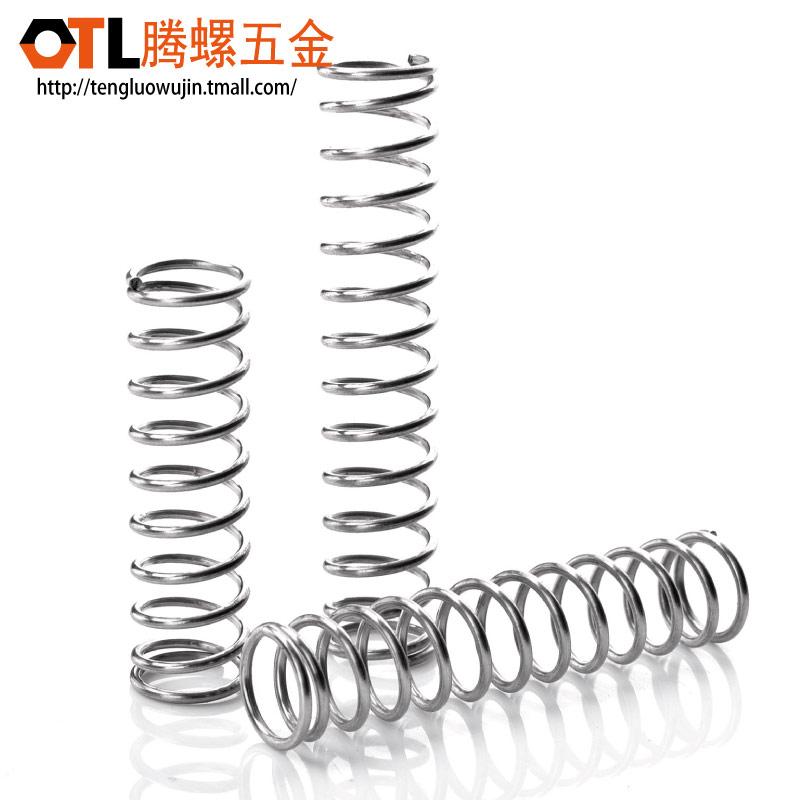 不锈钢大小弹簧压簧压缩弹簧回位弹簧Y型压簧线径0.2-4.0mm可定做