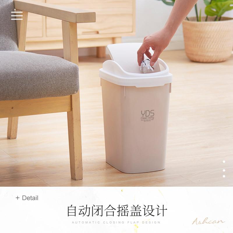 分类垃圾桶家用卫生间厨房客厅卧室厕所有盖带盖创意大小号拉圾筒