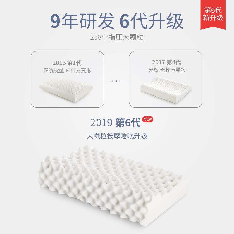 佳奥泰国乳胶枕单人颈椎枕双人橡胶护颈记忆枕头枕芯家用一对进口