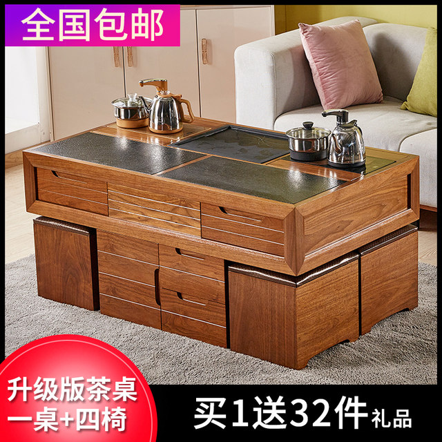 Fire Stone Kungfu Multifunctional Coffee Table Dining Table Dual Use Small Apartment Combination Living Room Office