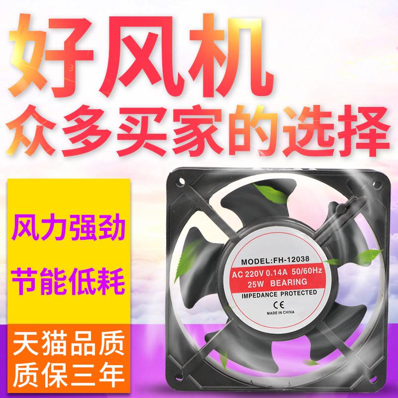 小型轴流风机220V静音强力小排风扇配电箱排气扇工业电柜散热风扇