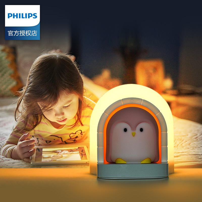 小夜灯企鹅冰屋床头灯哺乳婴儿喂奶灯儿童房卧室台灯 LED 飞利浦