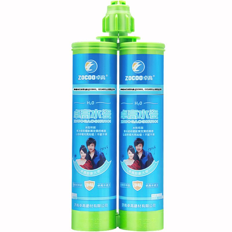 卓高美缝剂十大品牌水性瓷砖地砖专用勾缝剂防水防霉填缝剂水瓷胶