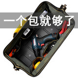 Electrician canvas repair kit versatile men wear big thick install a small hand-held portable woodworking tool kit