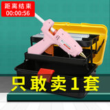Easy force manual hot melt gun diy hot melt glue grab glue stick glue strip household hot melt plastic glue gun small