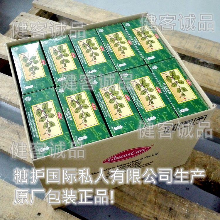 包邮 袋 60 金奈玛特选茶 新加坡抗糖茶 新加坡本地版正品