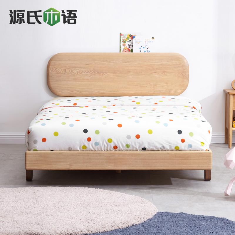 米单人床卧室环保家具 1.2 源氏木语实木床北欧橡木儿童床现代简约