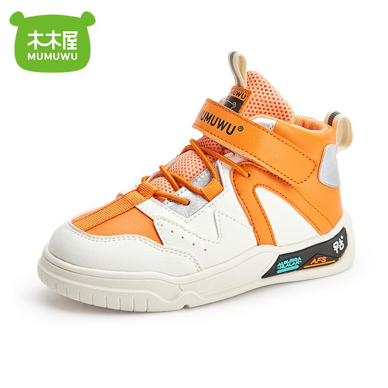【木木屋】儿童版aj加绒运动鞋