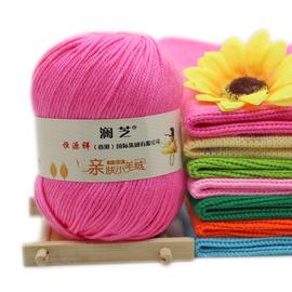 澜芝宝宝亲肤小羊绒毛线团牛奶棉毛线球中粗织儿童毛衣diy材料包