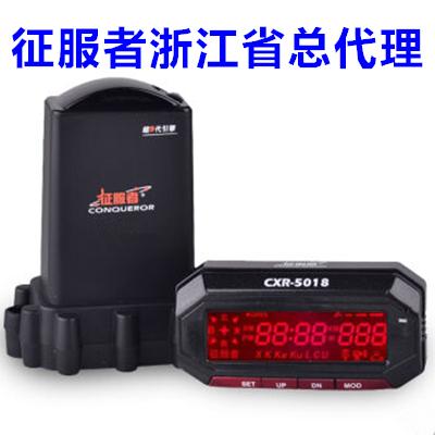 征服者新款CXR-5018自动升级分体机3008 7008H GPS1988电子狗5899