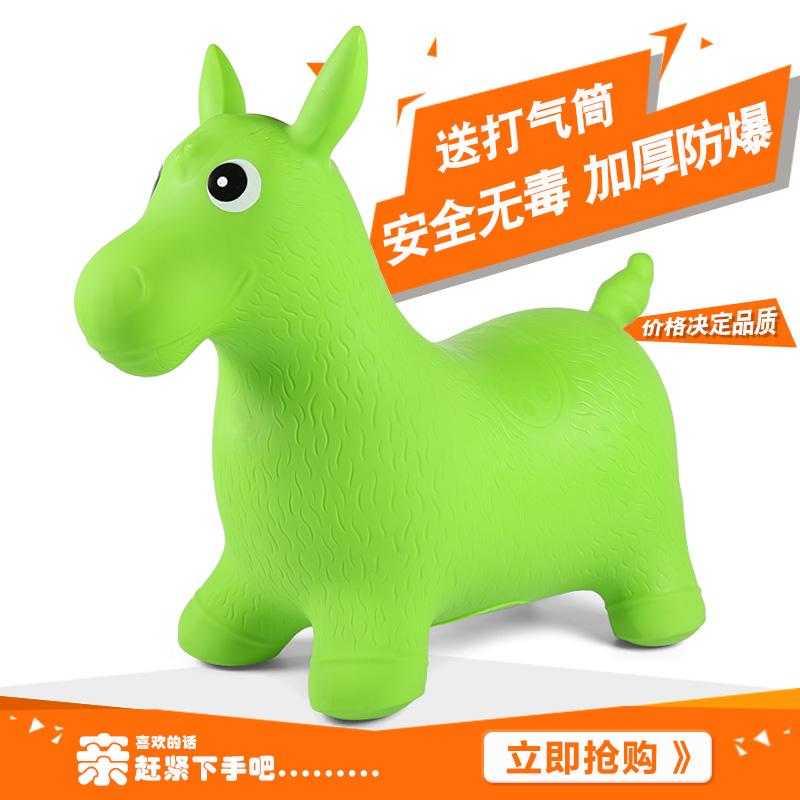 儿童充气小马跳跳马加大加厚幼儿园宝宝坐骑木马骑马玩具安全无毒