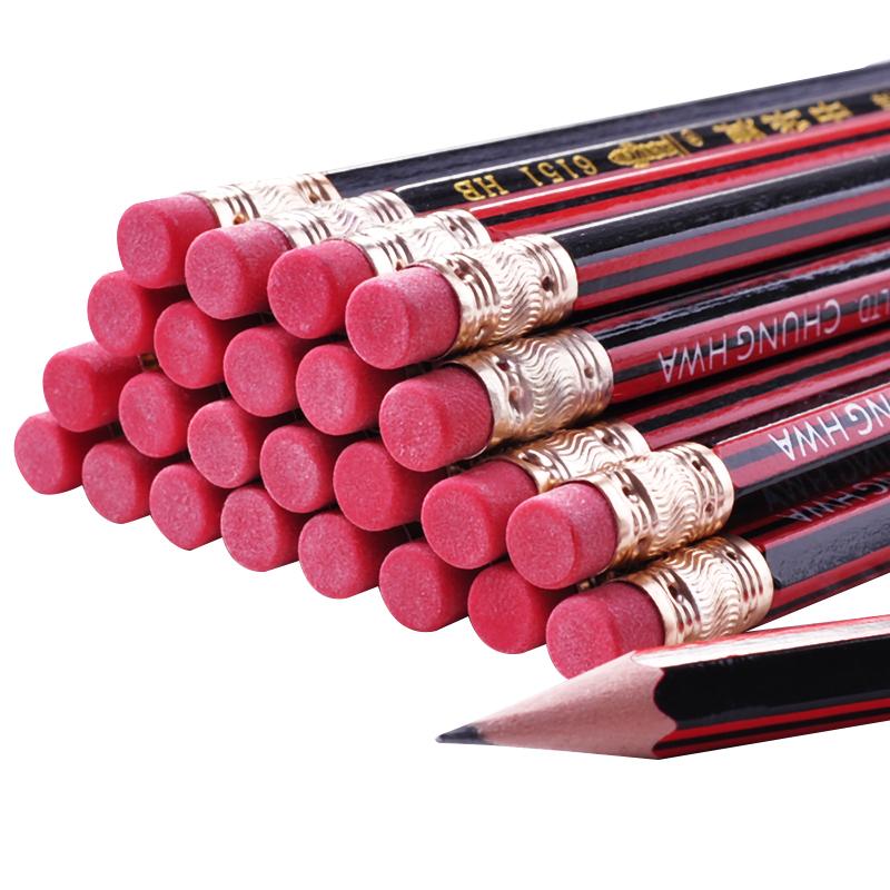 中华牌6151铅笔正品上海中华无铅毒2h小学生木制铅笔HB铅笔橡皮头铅笔批发2比铅笔2B铅笔文具用品